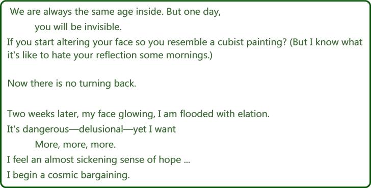 surgery-poem